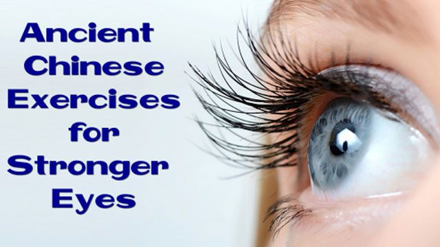 5 Chinese Exercises That Strengthen Your Eyes