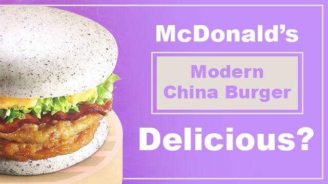 McDonald'sModernChinaBurgerDelicious_640x359