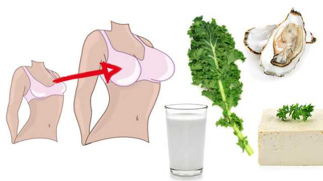How to make your breasts grow bigger naturally